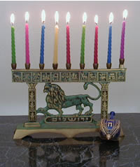 Eight night of Hanukkah
